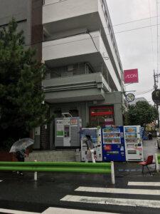 大田区 馬込ゴルフガーデン