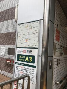 大田区 ゴルフ練習場