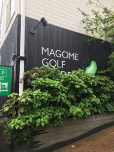 女子 ゴルフ イベント